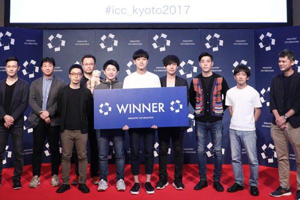 ICCカンファレンス KYOTO 2017のカタパルトにて準優勝