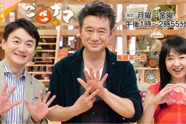 NHKごごナマにてINAIL(アイネイル)をご紹介いただきました