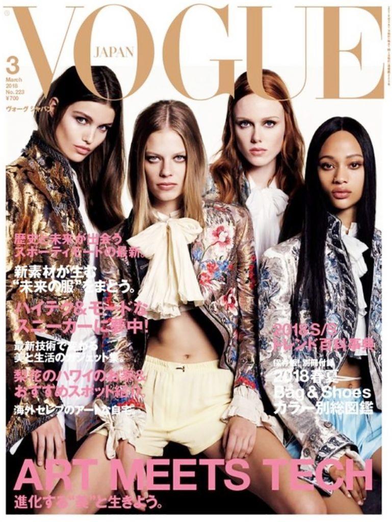 VOGUE JAPAN3月号に掲載